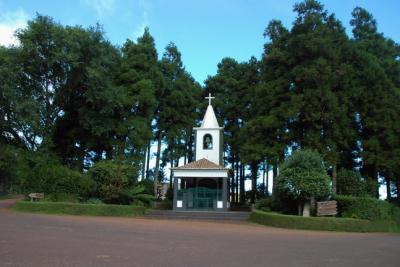 Parque Florestal Sete Fontes