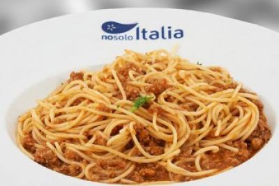 Nosolo Itália - Pizzeria e Gelateria (Praça do Comércio)