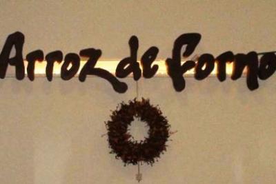 Arroz de Forno
