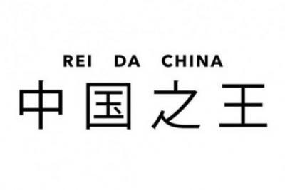 Rei da China