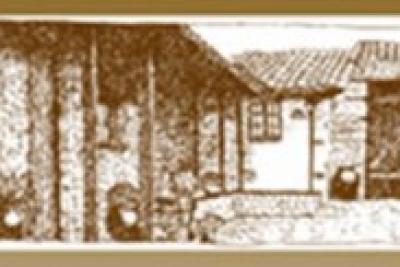 Casa do Vale do Linteiro