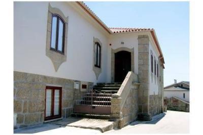 Casa da Câmara - Turismo Rural