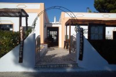 Restaurante Phoenicia